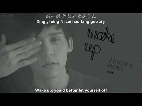 倪安東 Anthony Neely - 救命 The Rescue [English subs + Pinyin + Chinese]