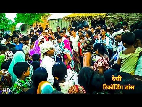 Bhojpuri desi dance HD video