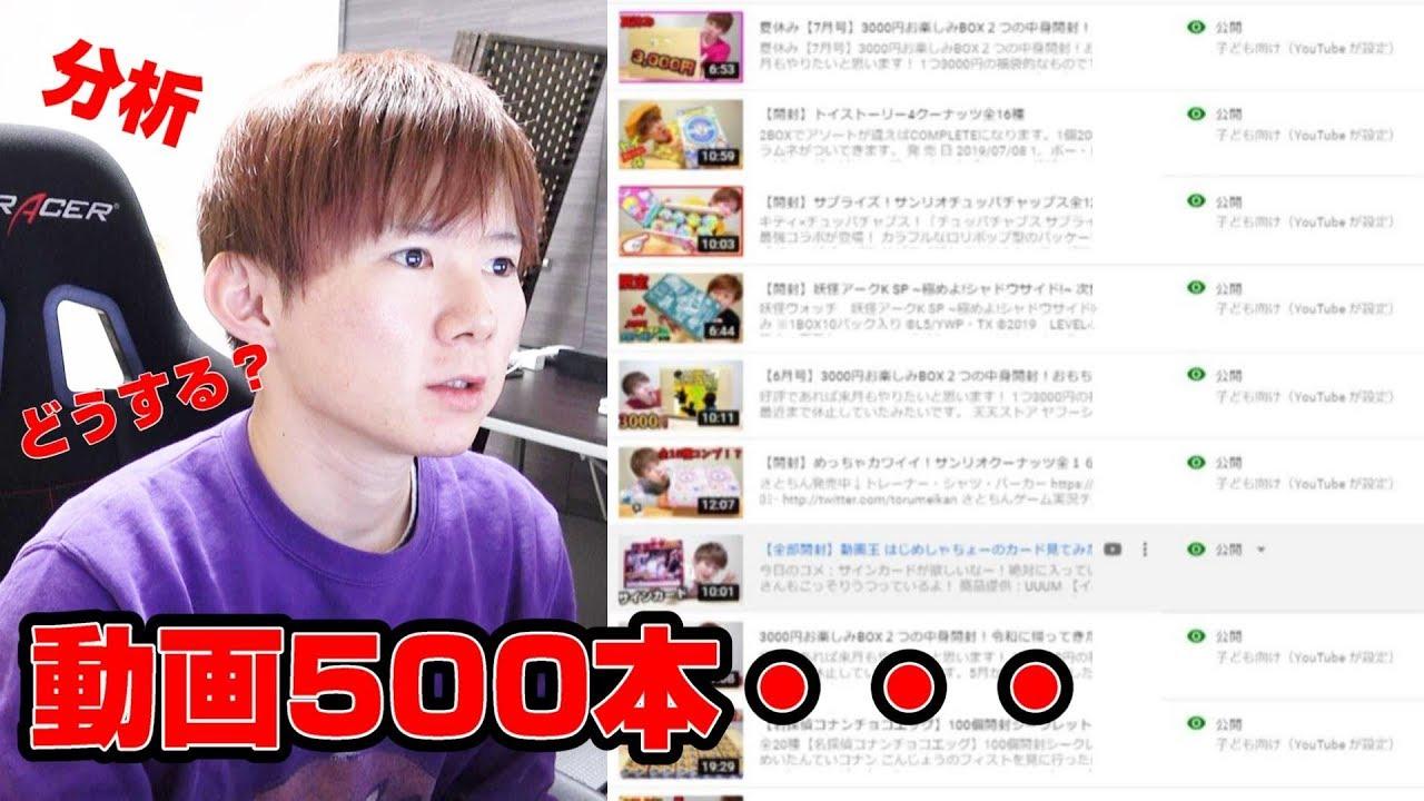 収入 Youtube