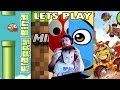 2 Year Old Chase plays Flappy Bird, My Boo, Minecraft, Angry Birds Go, Juice Cubes & Factory Balls
