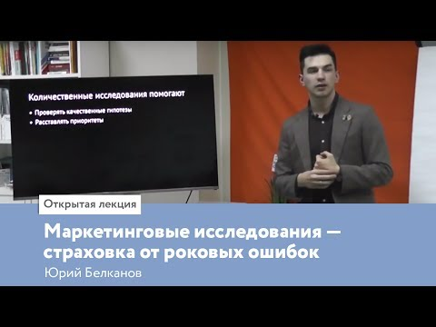 Профессиональный курс SEO: Business & Marketing от 3 до 12