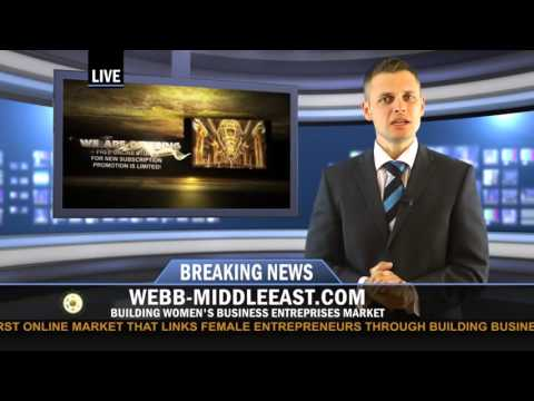 "WEBB Middle East Video ""Linking Women's Business Companies"""