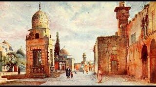 বনি ইসরাইলের এক বিস্ময়কর কাহিনী | বাইবেলের কিং ডেভিড