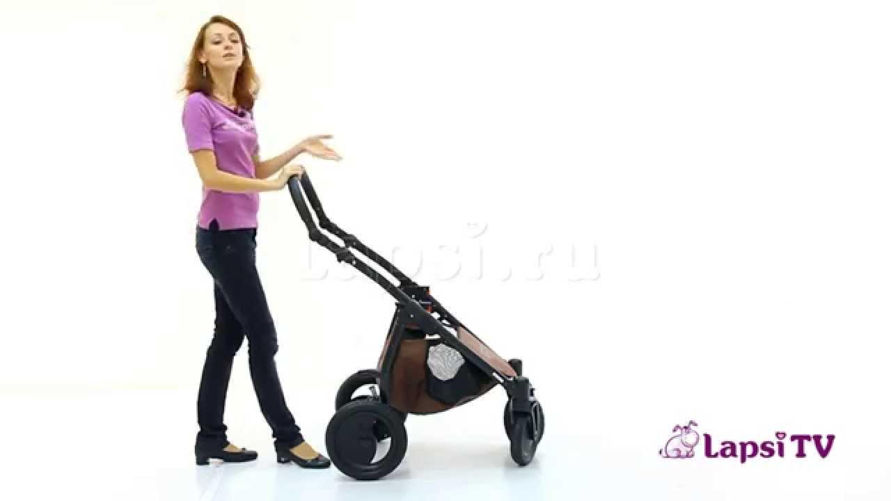 Прогулочная коляска Tutis
