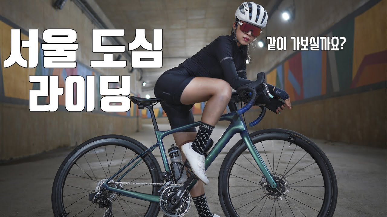 (ENG/SUB) 서울 도심라이딩│ 서울 자전거도로│Seoul City Riding Bike Road, cycling Korea [4K]