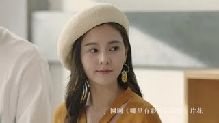 Baixar Aom Sushar 李海娜 - Tell me where is the rainbow 哪里有彩虹告诉我