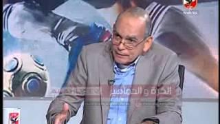 كامل زاهر يرد على حقيقة دعم وزارة الشباب والرياضة للنادى الاهلى