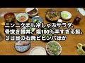 夜に聴く癒しのクラシック曲:作業用BGM - YouTube