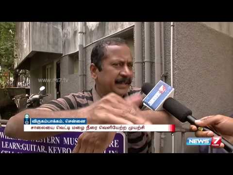 Contaminated rain water in Virugambakkam leaves residents struggling | News7 Tamil