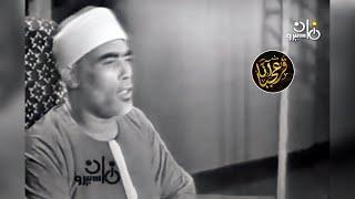 هـــــا هنا يقف خبراء الصوت عاجزين !! الشيخ محمود خليل الحصري يبدع ويتألق في هذه التلاوة النادرة HD