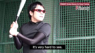 PRIMARY 2MJ-03SE Strobe Glasses for Visual Training