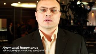 Оптком — дилер завода «Инкаб»(, 2012-03-23T06:03:21.000Z)
