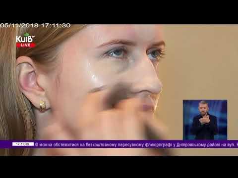 Телеканал Київ: 05.11.18 Київ Live 17.00