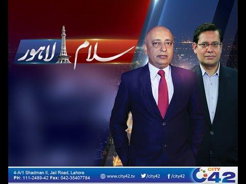 Panam Case: Pakistan PM Nawaz Sharif Disqualified | Salam Lahore | 28 July 2017 | City42