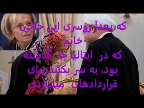 میک آپ  قبل از حجله  Iranian  Oil  Lottery