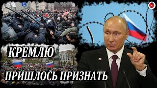 Вот это поворот! Путин внезапно признал ухудшение жизни в РФ. Кто виноват?