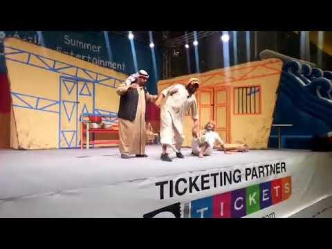 Summer Entertainment City- QTA Arabic Theatre Act (LIVE Video)