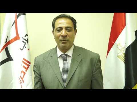 حزب المصريين الاحرار يهنئ الشعب المصري والامة الاسلامية والعربية بشهر رمضان المبارك