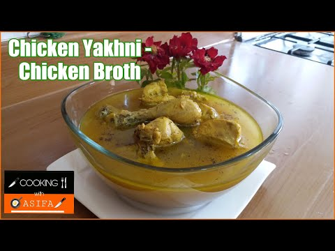 Tasty Chicken Yakhni Recipe | Chicken Broth | Chicken Soup Food Recipe By (Cooking With Asifa)