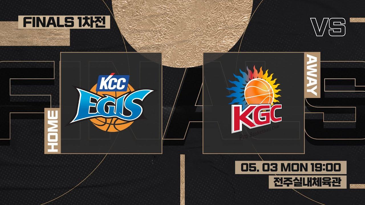 Download 전주 KCC : 안양 KGC (5.3)ㅣ2020-2021 현대모비스 프로농구