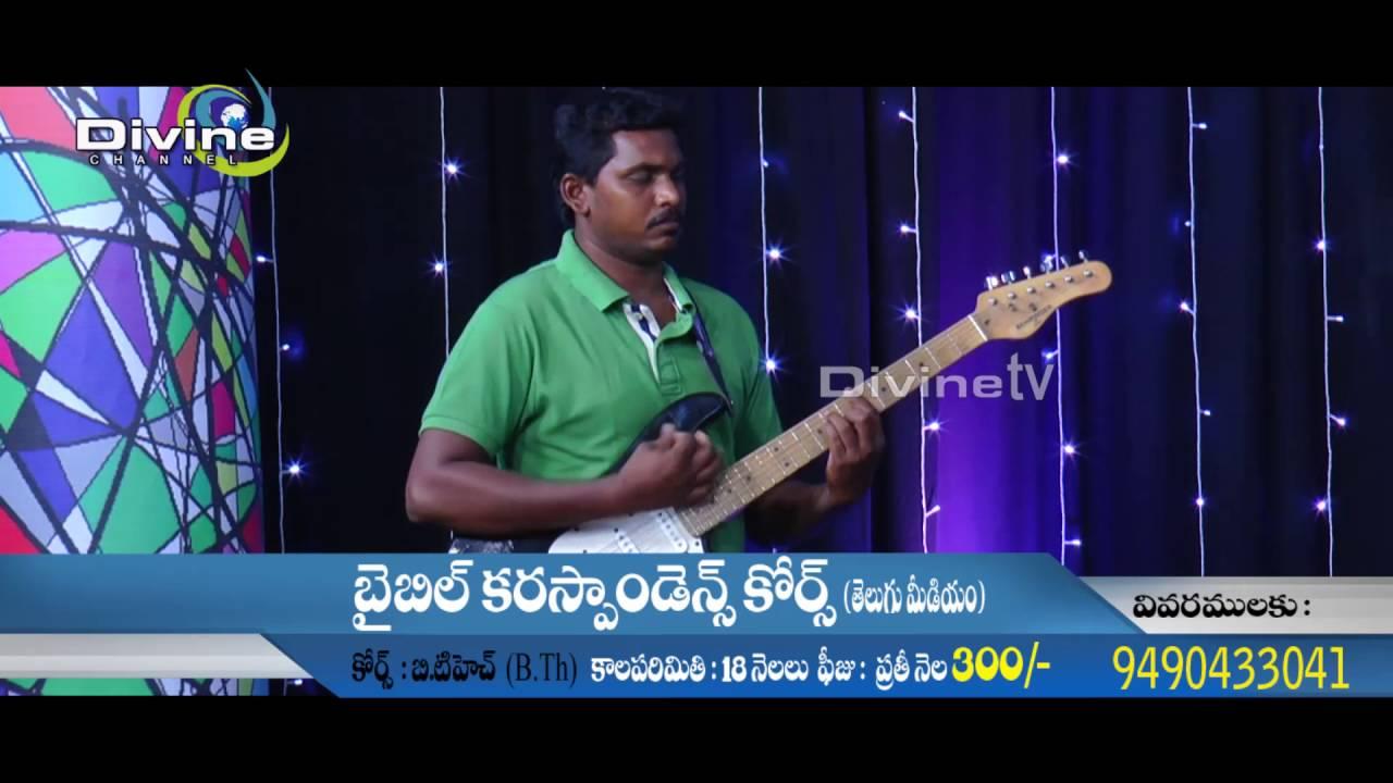 Melkoyi Prabhu Bhushan mp3 download