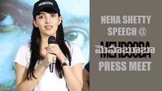 Neha Shetty Speech at Mehbooba Press Meet || Puri Jagannadh, Akash Puri, Neha Shetty