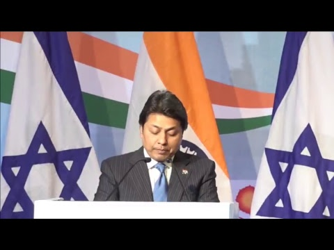 India- Israel business summit
