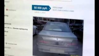 Продажа подержанных автомобилей в Москве(, 2012-12-16T19:55:56.000Z)