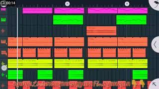 Free. FLM . ជុំពាក់កម្មគ្នា. ដែលកំពុងល្បី. Remix  Mrr Kday