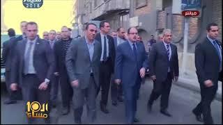 العاشرة مساء| اللواء مجدى عبد الغفار وزير الداخلية يتفقد موقع حادث تفجير بالإسكندرية