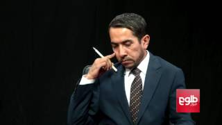GOFTMAN: Reasons Behind NUG Leaders' Rift Discussed / گفتمان: بررسی عوامل اختلاف میان رهبران حکومت