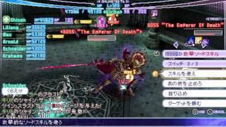 SAO:インフィニティ・モーメント ►F97◄ ~ The Emperor of Death