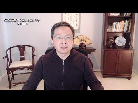 """文昭:北京从香港撤侨,到了关键时刻?""""波士顿大屠杀""""与香港2019"""