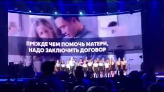 Шедеврально - детский концерт о недетских вещах