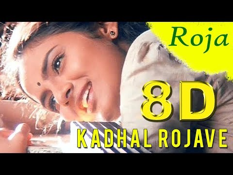 Kadhal Rojave 8D Audio Song | Roja | Must Use Headphones | Tamil Beats 3D