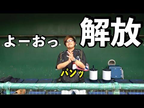 『溜めて解放』集 第2弾【あめんぼぷらす】【切り抜き】