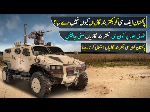 Pak Army APCs Fleet 2020 | Armour Personnel Carriers Of Pakistan Armed Forces