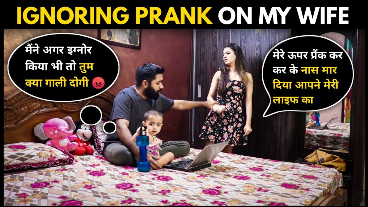 Ignoring Prank On My Wife | Sunny Arya | Tehelka Prank