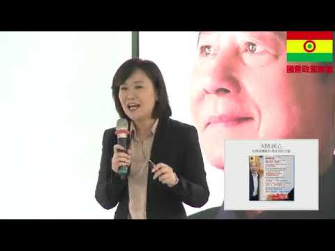 为什么韩国瑜会为台湾政坛掀起波澜?资深媒体人平秀琳主播深入剖析韩流现象!