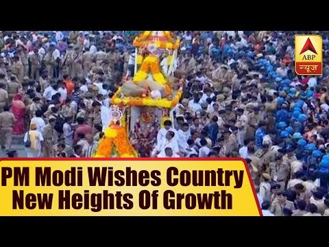 Jagannath Rath Yatra 2018: PM Modi Wishes Country Scales New Heights Of Growth | ABP News