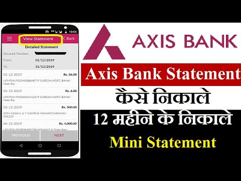 How To Check Axis Bank Statement Online? Mini Statement Ll Axis Bank Mini Statement Kaise Nikale?