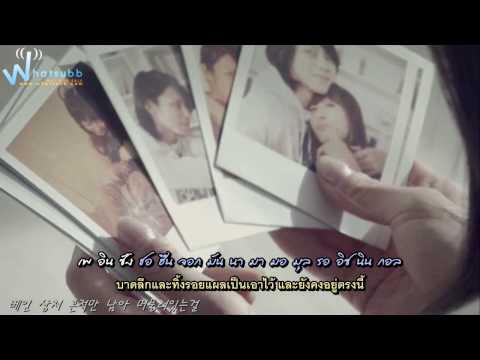 [Whatsubb Karaoke] [MV] TRAX   Let You Go.avi