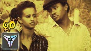 Hannah Jahar - Afro Wede'smera (Qana Susatat) | Eritrean Music 2016