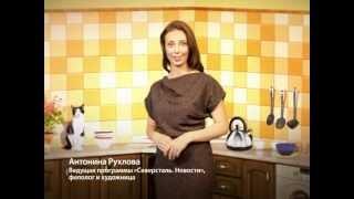 """Антонина Рухлова. Реалити-шоу """"Папа-попал.2 сезон"""""""