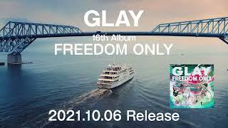 GLAY野外無観客ライブ Vol.2 Teaser
