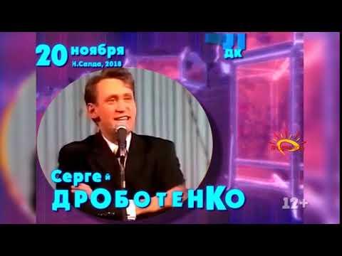 Салда Дроботенко | Нижняя Тура | 21 ноября