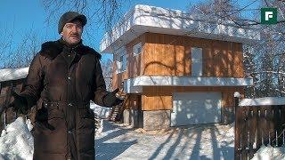 видео Выбор технологии деревянного домостроения