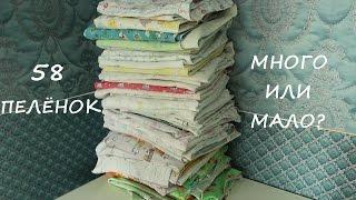 Пеленки: размер, ткань, количество. Must have - ШЁЛКОВЫЕ:)(Советы по выбору пелёнок для будущих мам:) Я Вконтакте