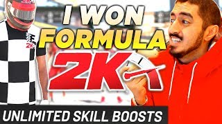 HOW I WON FORMULA 2K + UNLIMITED BOOSTS in NBA2K20! SHOT CREATOR WINS HARDEST PARK EVENT!