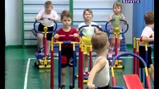Детские спортивные тренажеры. Тренажеры для детей от 3-х лет(Вы можете купить детский спортивный тренажер на нашем сайте, пройдя по ссылке ниже http://www.gera-sport.ru/katalog/sportivnye-t..., 2015-10-31T21:07:49.000Z)